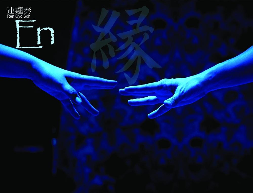 Foto Title web (2).jpg